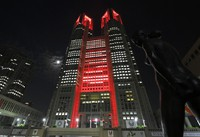 The Tokyo Metropolitan Government headquarters building is seen lit up in red in Shinjuku Ward on June 2, 2020, to signal the