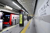 A platform at Toranomon Hills Station on Tokyo Metro's Hibiya Line is seen in the capital's Minato Ward on June 2, 2020. (Mainichi/Masahiro Ogawa)