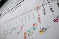A guideboard at Toranomon Hills Station on Tokyo Metro's Hibiya Line is seen in the capital's Minato Ward on June 2, 2020. (Mainichi/Masahiro Ogawa)