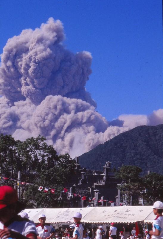 雲仙岳 噴火