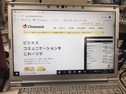 在宅勤務でユーザーが激増したChatworkのチャット会議システム