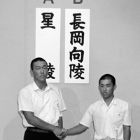 第74回全国高校野球選手権大会の組み合わせ抽選会で健闘を誓う星稜の松井(左)と長岡向陵の松山=フェスティバルホールで1992年8月8日