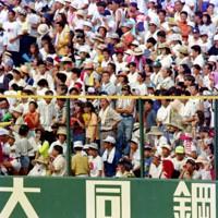 第74回全国高校野球選手権大会2回戦【星稜-明徳義塾】松井への5打席連続敬遠後、三塁側アルプス席からブーイング。投げ込まれたメガホンや紙コップなど=阪神甲子園球場で1992年8月16日