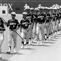 第57回都市対抗野球大会の開会式で入場行進する神戸市・阿部企業。前から3人目が馬淵監督=後楽園球場で1986年7月23日
