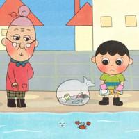 5日公開されたアニメ「もったいないばあさん かわを ゆく」の一場面=©もったいないばあさんプロジェクト