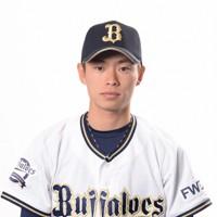 プロ野球・オリックスの山岡