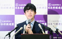 Sota Fujii holds an online news conference in a room apart from reporters after becoming the youngest challenger for the Kisei title, at Shogi Hall in Tokyo's Shibuya Ward on the evening of June 4, 2020. (Mainichi/Tamaki Tatsuro)