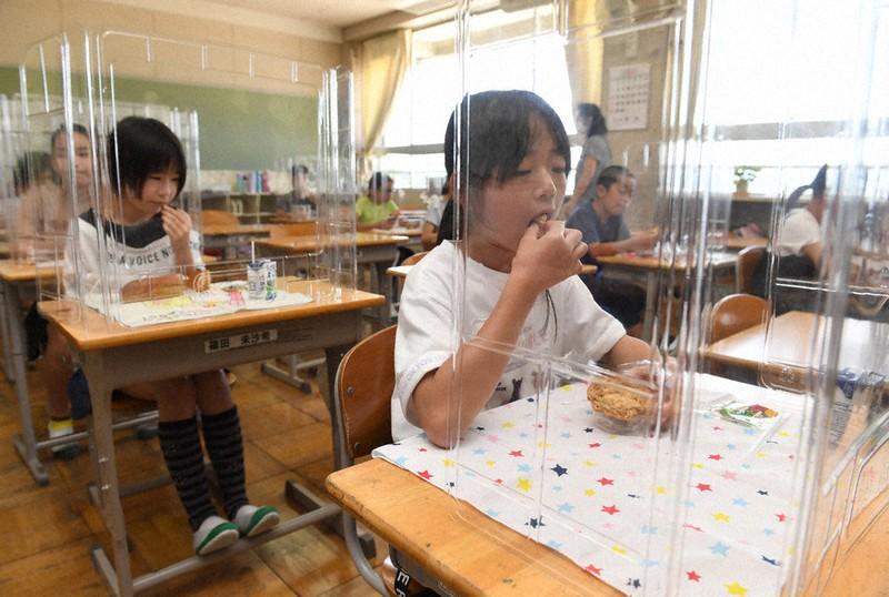 コロナ 関 市 新型コロナウイルス感染症に関する情報(Top)