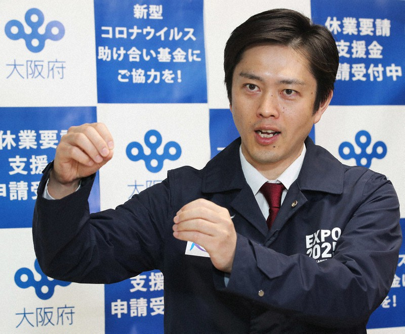 特集ワイド:コロナ対策で注目、吉村大阪府知事の手腕は 良くも悪くも ...