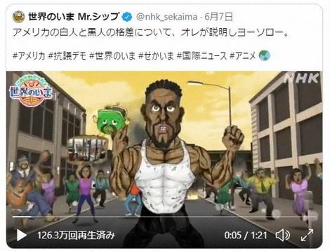 アニメ ブログ 動画