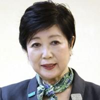 東京都知事選への出馬を表明する小池百合子知事=東京都庁で2020年6月12日午後6時1分、喜屋武真之介撮影