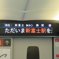 車内の案内表示には、従来よりも大型の液晶ディスプレーを採用=13日午前11時4分、小坂剛志撮影