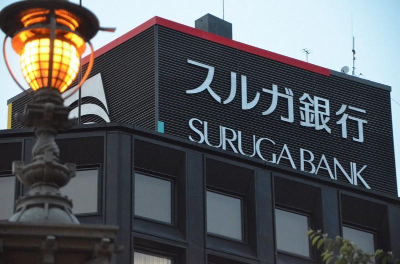売却した東京・日本橋の社屋