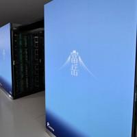報道陣に公開されたスーパーコンピューターの富岳=神戸市中央区で2020年6月16日午前10時51分、望月亮一撮影