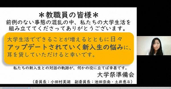 大阪 教育 大学 ムードル
