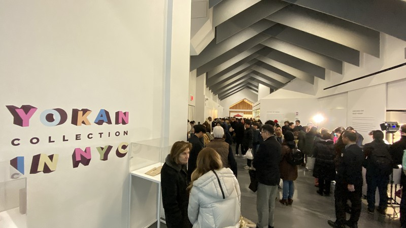 「YOKAN Collection in NYC」の会場