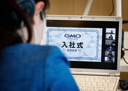 入社式もテレワーク(GMOインターネット)
