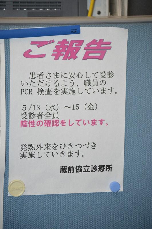 コロナ 感染 区 江戸川 数 ウイルス 者