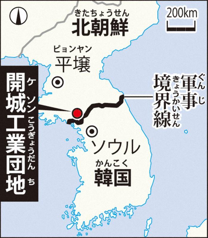 毎小ニュース:国際 「南北融和の象徴」 北朝鮮が爆破 - 毎日新聞