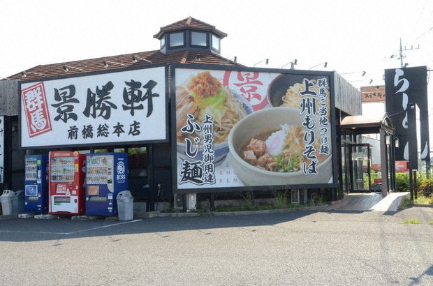 コロナ 田町