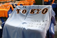 A Yomiuri Giants uniform bearing a message from a fan is seen on a seat in the Tokyo Dome on June 19, 2020, Nippon Professional Baseball (NPB)'s 2020 season opening day, ahead of a game between the Yomiuri Giants and the Hanshin Tigers. NPB is beginning its season some three months late and without fans in the seats due to the novel coronavirus pandemic. (Mainichi/Takehiko Onishi)