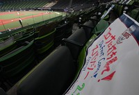 Messages collected from fans are seen arranged in the stands at MetLife Dome in Saitama, north of Tokyo, on June 19, 2020, for the Nippon Professional Baseball (NPB) opening day game between the Saitama Seibu Lions and the Hokkaido Nippon-Ham Fighters. NPB is beginning its season some three months late and without fans in the seats due to the novel coronavirus pandemic. (Mainichi/Toshiki Miyama)