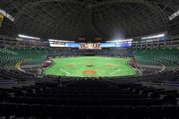 The Nippon Professional Baseball opening day game between the Fukuoka SoftBank Hawks and the Chiba Lotte Marines is played without spectators at PayPay Dome in Fukuoka in southwestern Japan on June 19, 2020. NPB is beginning its season some three months late and without fans in the seats due to the novel coronavirus pandemic. (Mainichi/Noriko Tokuno)