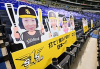 Panels bearing photos of fans and messages of encouragement are seen set in the stands at PayPay Dome in Fukuoka in southwestern Japan on June 19, 2020, for the Nippon Professional Baseball (NPB) opening day game between the Fukuoka SoftBank Hawks and the Chiba Lotte Marines. NPB is beginning its season some three months late and without fans in the seats due to the novel coronavirus pandemic. (Mainichi/Noriko Tokuno)