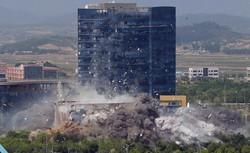 北朝鮮が爆破した開城の南北共同連絡事務所=北朝鮮・開城で2020年6月16日、朝鮮中央通信・朝鮮通信