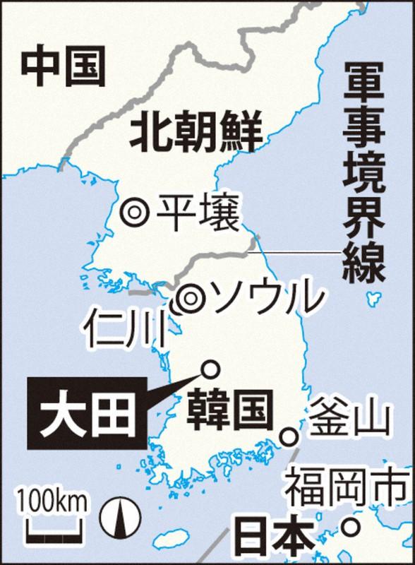 埋もれた記憶・朝鮮戦争70年:朝鮮戦争、極秘の「従軍」 日本人民間人 ...