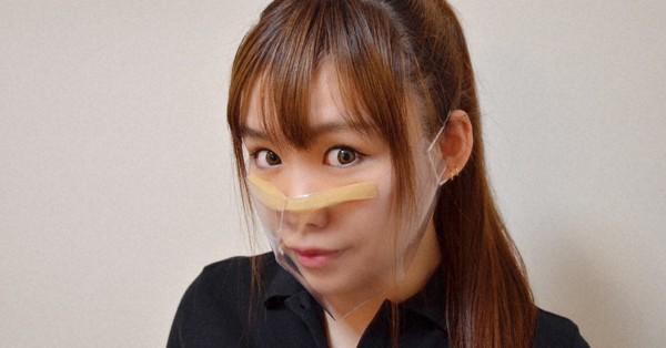 あて 手作り マスク 鼻