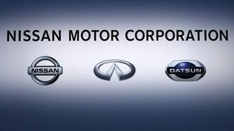 日産自動車のロゴ=横浜市西区の日産自動車本社で