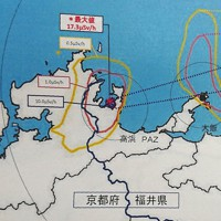 府内への放射性物質の流入が最も大きいパターン。舞鶴市の北東部が毎時0・5マイクロシーベルト以上のエリア(黄線内)に入っている=京都府提供