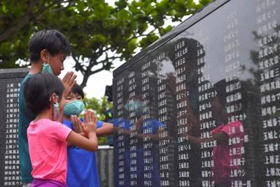 戦後75年 沖縄慰霊の日 命つないだ先人に感謝