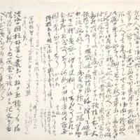 幕末に流行したコレラの予防法について吉田松陰が獄中で書いた書簡。書き出しの「急霍乱(きゅうかくらん)」はコレラを意味する=萩博物館提供