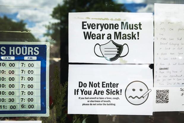 マスク パトロール