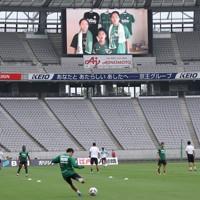 【東京ヴ―町田】試合開始前、サポーターの応援動画が流されたスタジアム=東京・味の素スタジアムで2020年6月27日、宮武祐希撮影