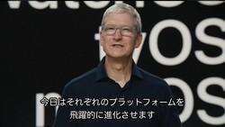 新型コロナウイルスの影響で初のオンライン開催となったWWDC。ティム・クック最高経営責任者は「すべてのプラットフォームが飛躍的に進化する」と自信をみせた
