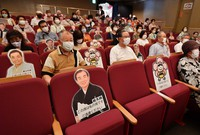 The audience is seen sitting while keeping a distance between themselves during a special performance at the Hanjotei rakugo theater in Osaka's Kita Ward, in western Japan, on June 26, 2020 -- ahead of the facility's reopening on July 1 after its closure due to the novel coronavirus pandemic. (Mainichi/Kenji Ikai)