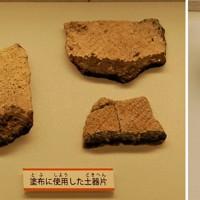 左の写真は、アスファルトを塗布するための「パレット」(左)と土器片。右の写真はアスファルトによる修復の跡が残る土偶。いずれも新潟県阿賀野市・石船戸遺跡で出土