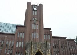 安田講堂=東京都文京区で2019年3月10日、武市公孝撮影