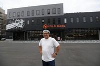 YOLO Japan CEO Taisuke Kaji is seen standing outside YOLO Base in Naniwa Ward, Osaka, on June 12, 2020. (Mainichi/Takeo Kitamura)
