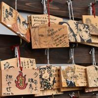 神社には「鬼滅の刃」に登場するキャラクターが描かれた絵馬が並ぶ=大分県別府市の八幡竈門神社で2020年6月17日、河慧琳撮影