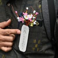 支援者らの胸元には、原告の北三郎さんが手作りした「正義と公平な裁判を」と書かれた札つきの桜のブローチがあった。弁護士によると、北さんが不妊手術を強制された時に入所していた児童自立支援施設に桜並木があったことが由来しているという=東京都千代田区で2020年6月30日午後2時24分、北山夏帆撮影