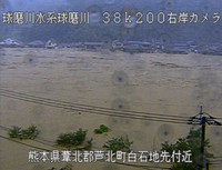 This still image provided by the Ministry of Land, Infrastructure, Transport and Tourism shows the Kuma River, which overflowed following record rainfall, in the town of Ashikita, in the southwestern Japan prefecture of Kumamoto, on July 4, 2020.