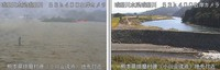 This combination of photos from the website of a local river office under the jurisdiction of the Ministry of Land, Infrastructure, Transport and Tourism shows an area along the Kuma River in the town of Kuma in the southwestern Japan prefecture of Kumamoto. The left photo was captured shortly after 6:50 a.m. on July 4, and the right photo shows how the area looks normally.
