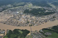 Floodwaters cover a residential area of the city of Hitoyoshi in the southwestern Japan prefecture of Kumamoto after torrential rain caused the Kuma River to overflow, in this photo taken at 11:48 a.m. on July 4, 2020. (Mainichi/Kimiya Tanabe)