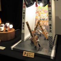 造形作家、入江千春さんの山笠をテーマにした作品「おっしょいっおっしょいっ」=福岡市で2020年6月30日、田後真里撮影