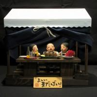 直会(なおらい)での子供たちを表現した「よいっまだばい!」=福岡市で2020年6月30日、田後真里撮影