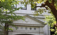 The entrance of the Koto Ward municipal Fukagawa Library is shown in this photo taken on June 8, 2020. (Mainichi/Akihiro Ogomori)